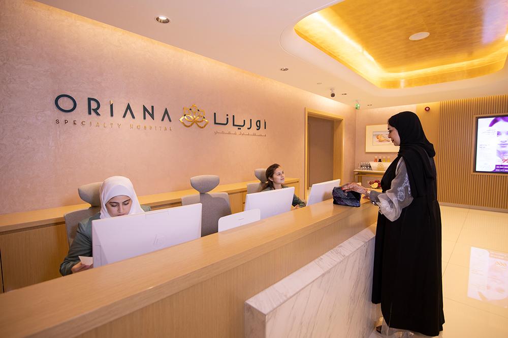 Oriana Specialty Hospital